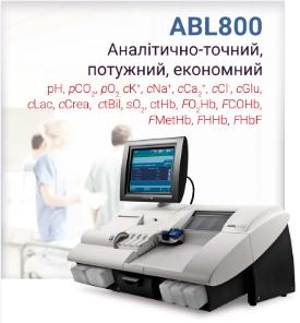 ABL800_img