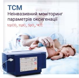TCM_img